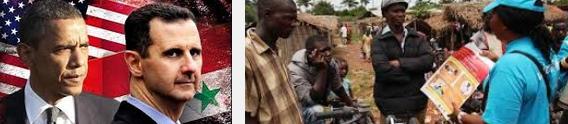ebolaisil