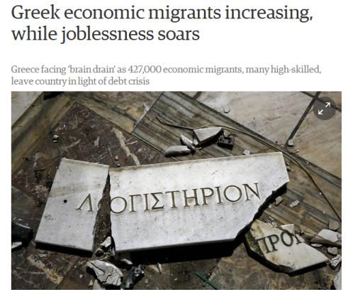 greekwoes