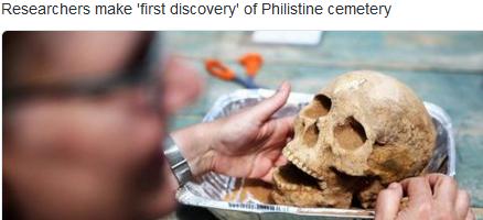 phillistines