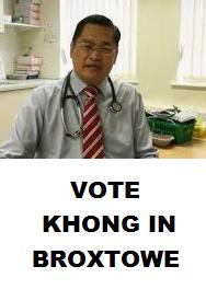Khongbroxtowe1.PNG